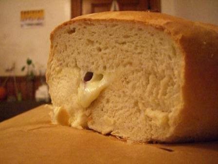 Mozzarella OliveBread